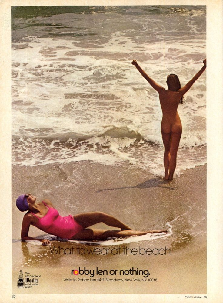 HELMUT NEWTON | ROBBY LEN AD CAMPAIGN | VOGUE US | JANUARY 1980