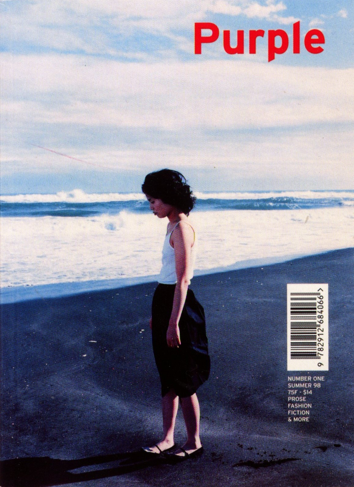 PURPLE NUMBER ONE | COVER | PHOTOGRAPHY TAKASHI NOGUCHI | SUMMER 98