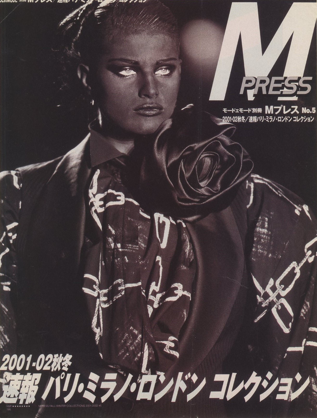 VIKTOR & ROLF | MPRESS | FALL/WINTER COLLECTIONS 2001/2002 | No.5